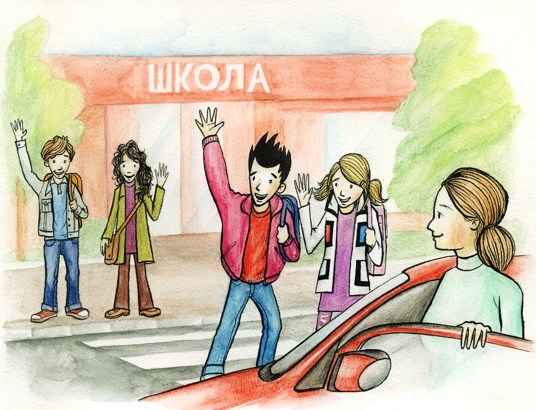 1-5-Rastanak-ispred-skole-